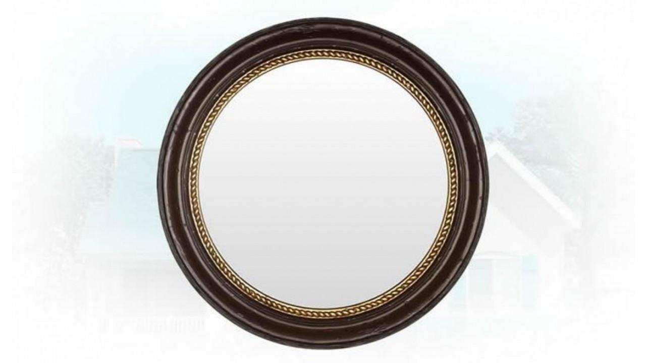 Огледало HD 0109-C5130